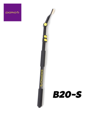 B20-S(スモールブラシ付き)