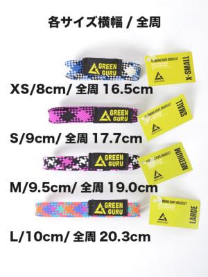XS〜Lまで4種類のサイズがございます。