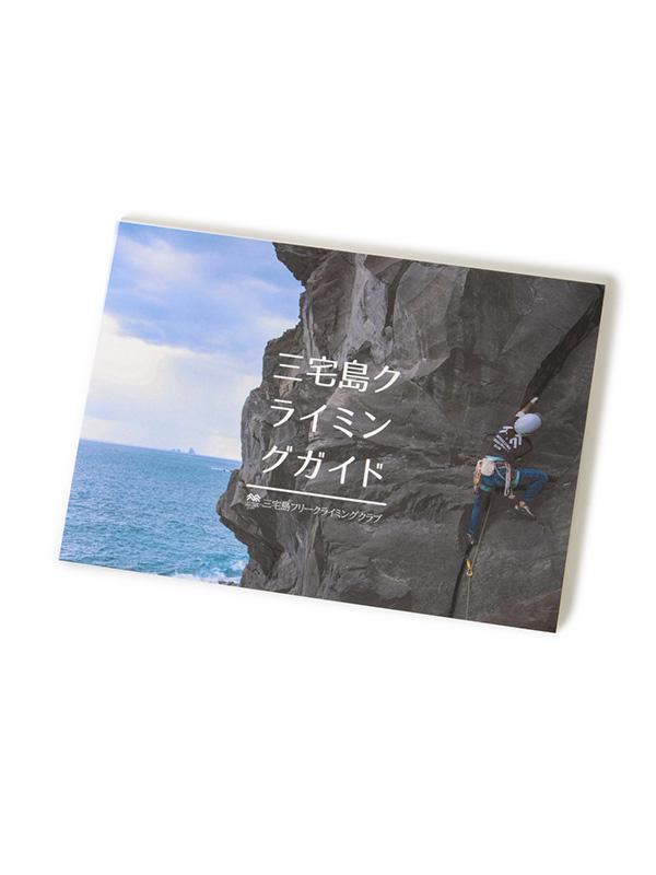 A5版/全ページカラー/142P