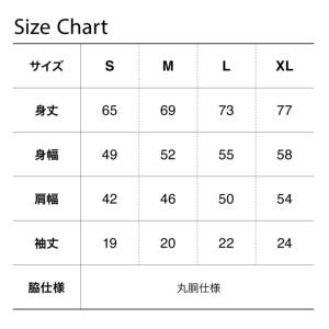 サイズ表 タイトではない自然なゆとりのあるメンズサイジング。